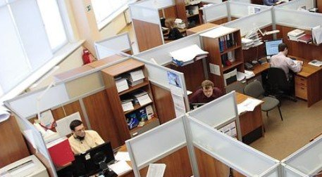 Loans for Employees